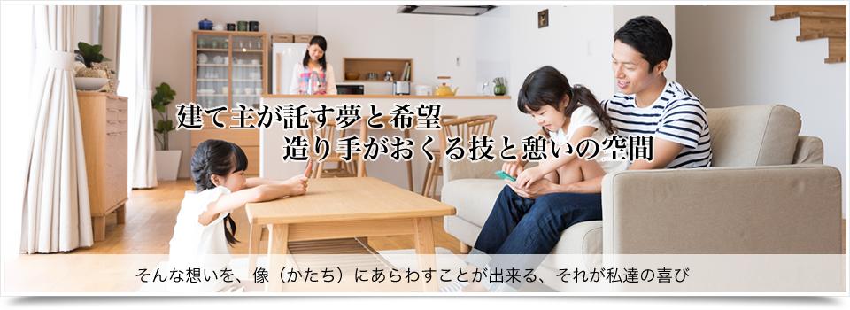 永田建設株式会社